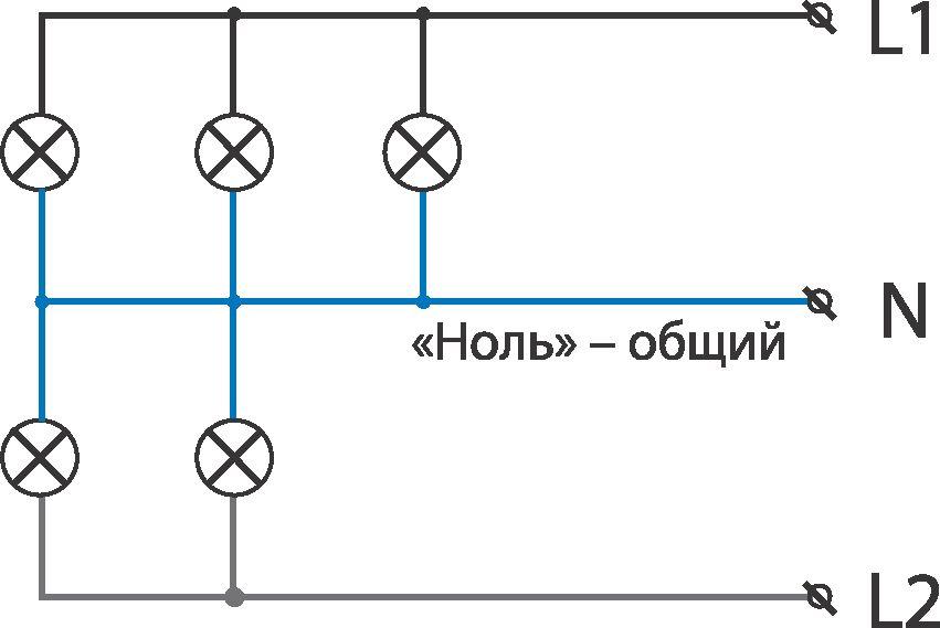 схема параллельного соединения электроцепи