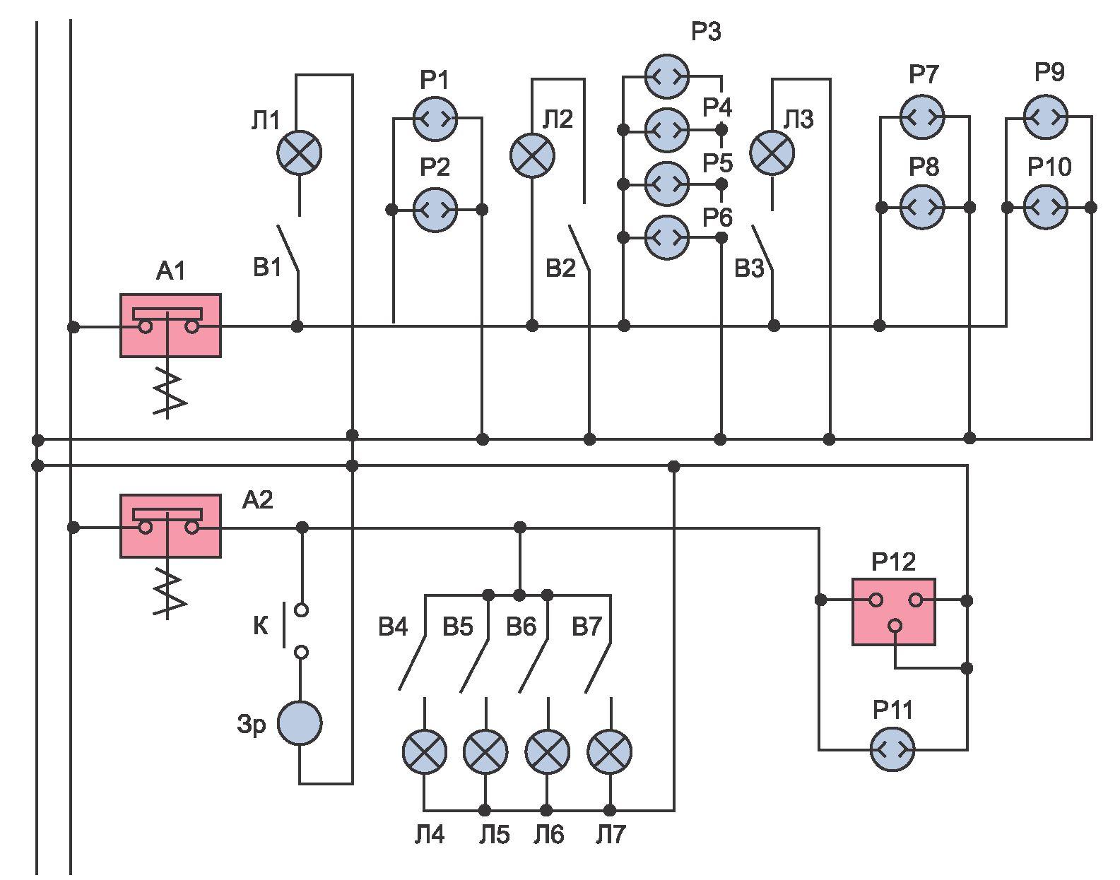 Линейная схема условиях