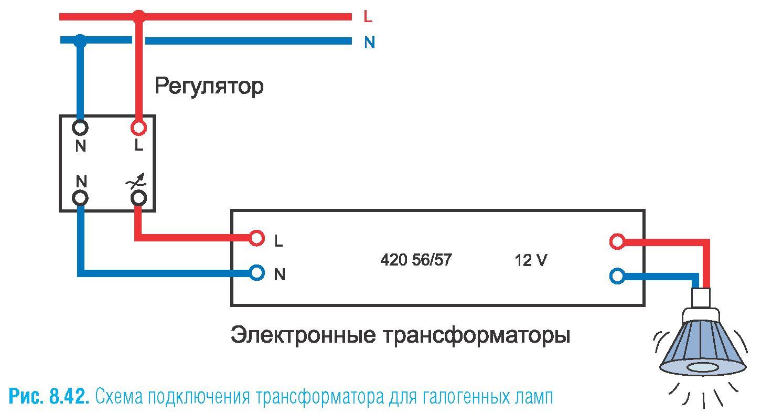Схема подключения натриевой лампы или